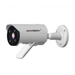 AEVISIONCamera IP 4MP Varifocala IR 40M Aevision AE-4AK1J-0402-12F